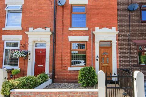 3 bedroom terraced house for sale - Bradley Lane, Eccleston