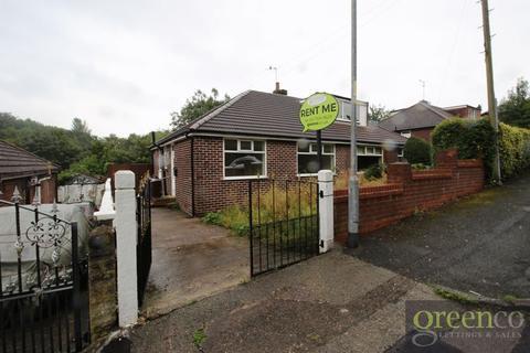 3 bedroom bungalow to rent - Mariman Drive, Manchester