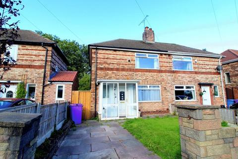 3 bedroom semi-detached house for sale - Gregory Close, Childwall