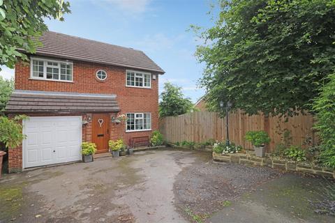 4 bedroom detached house for sale - Bradford Road, Menston, Ilkley