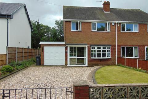 3 bedroom semi-detached house for sale - Portland Road, Aldridge