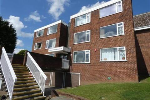 2 bedroom flat for sale - Gilbertstone Avenue, Birmingham