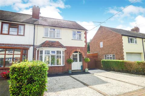 3 bedroom semi-detached house for sale - Frolesworth Road, Broughton Astley, Leicester, Leicestershire, LE9
