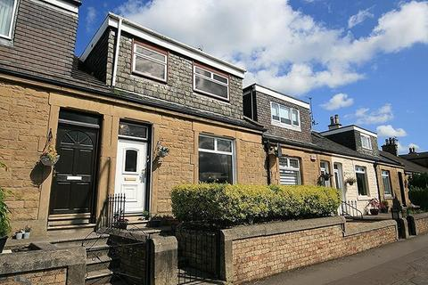 3 bedroom terraced house for sale - Glasgow Road, Bathgate