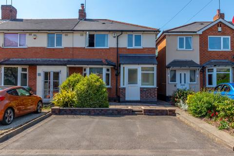 3 bedroom end of terrace house for sale - Cranmore Boulevard, Shirley