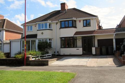 3 bedroom semi-detached house for sale - New Inns Lane, Rubery