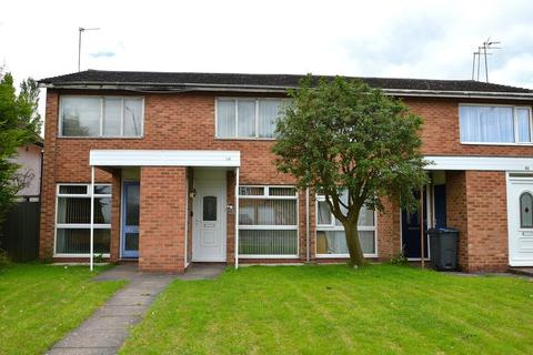2 bedroom ground floor maisonette for sale - Alcester Road South, Kings Heath, Birmingham, B14