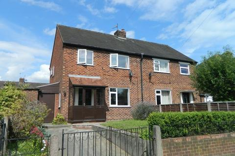 3 bedroom semi-detached house for sale - Latham Road, Sandbach