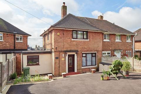 3 bedroom semi-detached house for sale - St. Thomas Street, Mow Cop, ST7 4LU