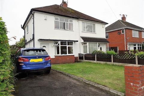 2 bedroom semi-detached house for sale - Central Drive, Penwortham, Preston