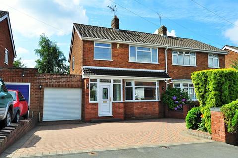 3 bedroom semi-detached house for sale - Whittingham Road, Halesowen
