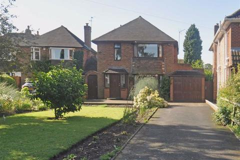 3 bedroom detached house for sale - 83, Station Road, Wombourne, Wolverhampton, WV5