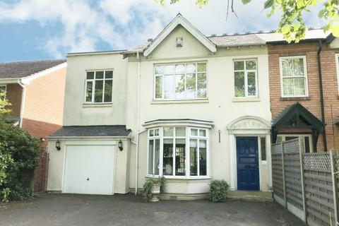 4 bedroom semi-detached house for sale - Danford Lane, Solihull