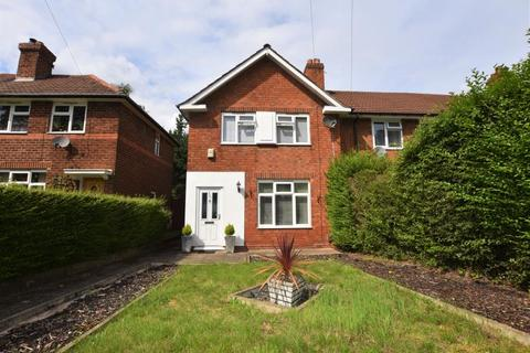 2 bedroom end of terrace house for sale - Alwold Road, Weoley Castle