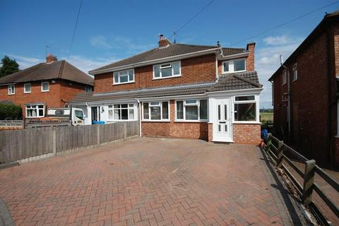 3 bedroom semi-detached house for sale - Downie Road, Bilbrook, Wolverhampton