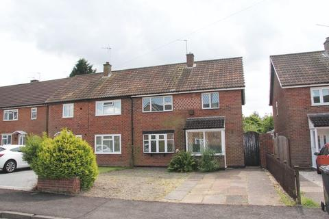 3 bedroom semi-detached house for sale - Arps Road, Codsall, Wolverhampton