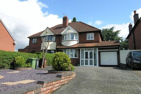3 bedroom semi-detached house for sale - Barr Common Road, Aldridge