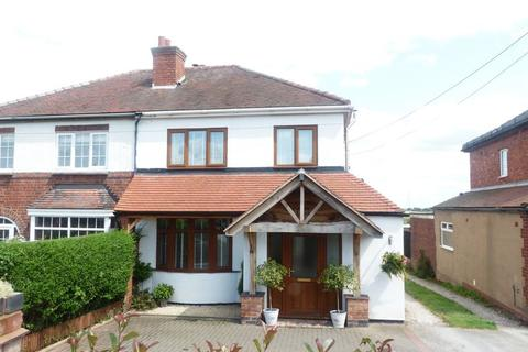 3 bedroom semi-detached house for sale - Chester Road, Stonnall