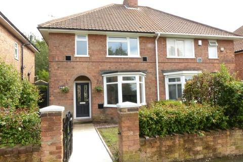 3 bedroom semi-detached house for sale - Marsh Hill, Birmingham