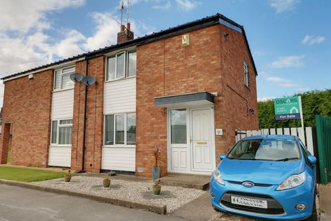 2 bedroom semi-detached house for sale - Delius Close, Anlaby Park Road North