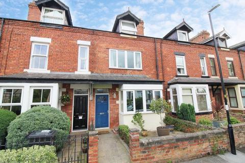 4 bedroom terraced house for sale - Bondgate Green Lane, Ripon