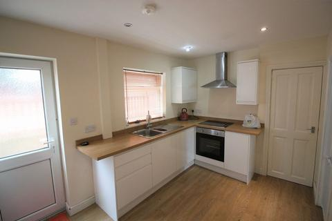 3 bedroom terraced house to rent - Rosecroft Drive, Daybrook, Nottingham, NG5 6EH