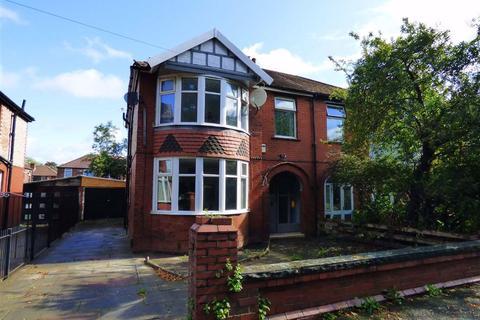 4 bedroom semi-detached house for sale - Mauldeth Road West, Withington, Manchester, M20