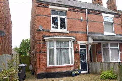 2 bedroom semi-detached house for sale - Crewe Green Avenue, Haslington, Crewe