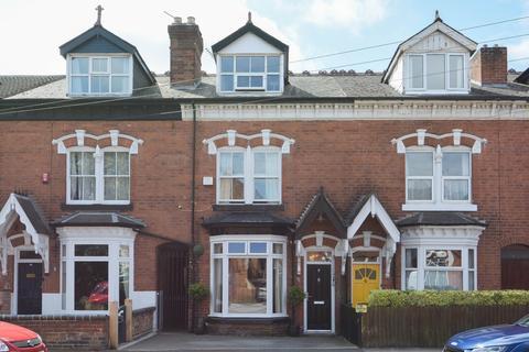 3 bedroom terraced house for sale - St Marys Road, Bearwood, B67
