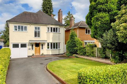 3 bedroom detached house for sale - Randolph House, 55, Woodthorne Road, Tettenhall, Wolverhampton, West Midlands, WV6