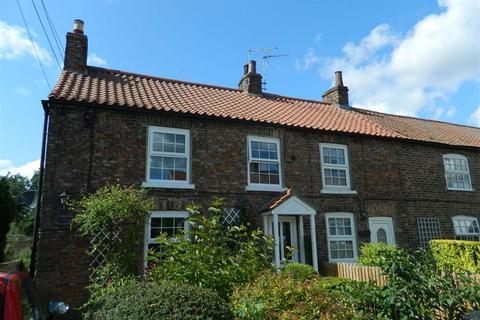 3 bedroom cottage for sale - Sinderby