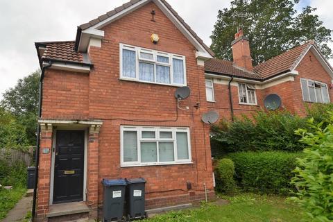 2 bedroom flat for sale - Kings Road, Kings Heath, Birmingham, B14