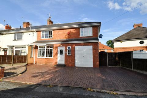 4 bedroom end of terrace house for sale - Lofthouse Crescent, Northfield, Birmingham, B31
