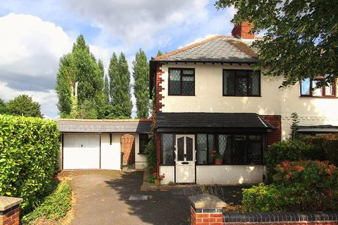 3 bedroom semi-detached house for sale - PENN, Pinfold Lane
