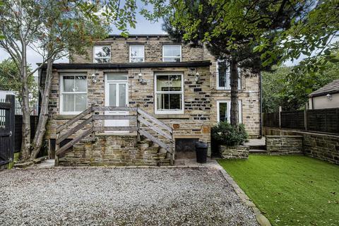 4 bedroom detached house for sale - Back Green, Outlane, Huddersfield