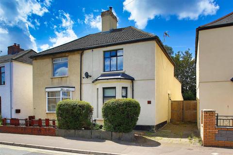 2 bedroom semi-detached house for sale - Wyndham Crescent, Pontcanna, Cardiff