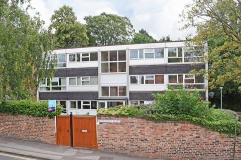 2 bedroom apartment for sale - Moorcroft Flats, Hamilton Drive East
