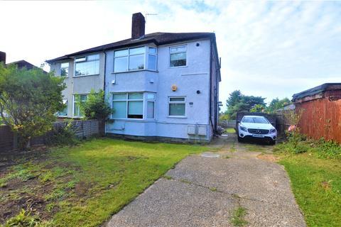 2 bedroom maisonette for sale - Park Mead, Sidcup, Kent, DA15