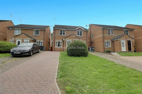 2 bedroom semi-detached house for sale - Brookdale Park, Crewe