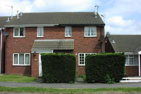 3 bedroom end of terrace house to rent - LET AGREED - Harrowby Lane, Grantham NG31