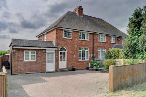 4 bedroom semi-detached house for sale - Lower Icknield Way, Longwick