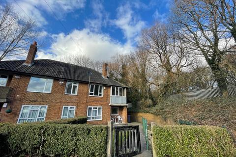 2 bedroom apartment for sale - Kepstorn Close, Leeds, West Yorkshire, LS5
