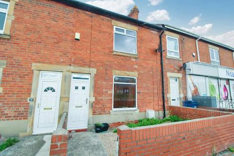 2 bedroom terraced house for sale - Hawthorn Terrace, Walbottle, Newcastle upon Tyne, Tyne and Wear, NE15 8JQ