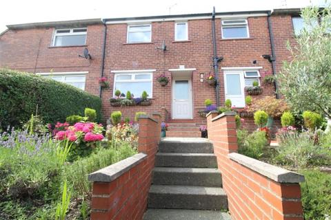 3 bedroom terraced house to rent - Highfield Road, Pudsey, LS28 7JW