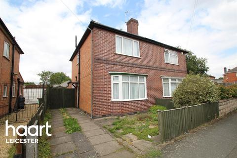 3 bedroom semi-detached house for sale - Beech Drive, Leicester Forest East, Leicester