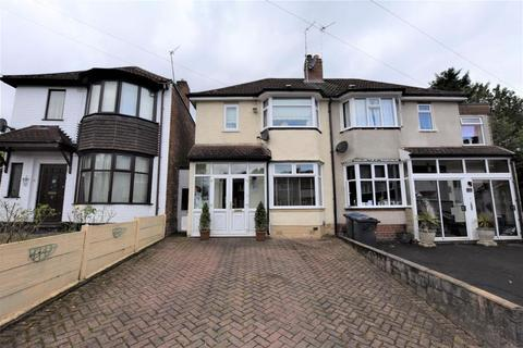2 bedroom semi-detached house for sale - Wyvern Grove, Selly Oak