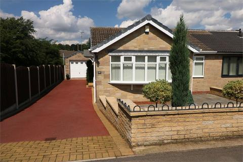 2 bedroom semi-detached bungalow for sale - St Albans Way, Wickersley, Rotherham, South Yorkshire