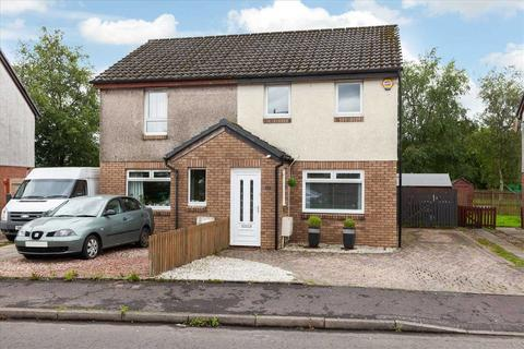 3 bedroom semi-detached house for sale - Dee Place, Gardenhall, EAST KILBRIDE