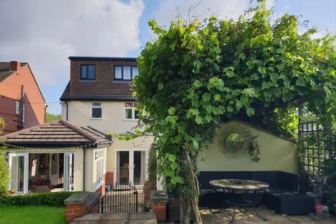 4 bedroom detached house for sale - Mosborough Moor, Mosborough, Sheffield, S20