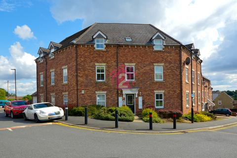 2 bedroom flat for sale - New School Road, Mosborough, Sheffield, S20